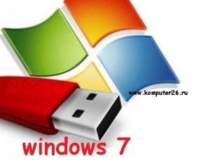 Windows 7 набирает обороты