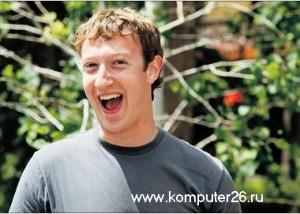 В Facebook зашли один миллиард пользователей за один день