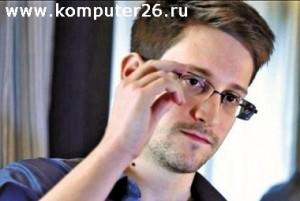 Белый дом не помилует Эдварда Сноудена