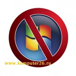 Будет ли в России своя операционная система