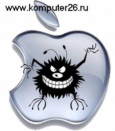 Как вредоносные программы смогли заразить Apple iOS