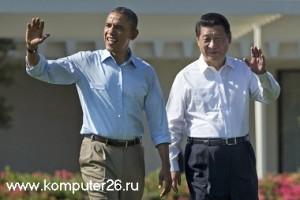 Китай и США договорись о киберпреступности