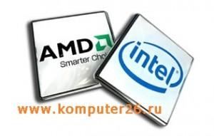 Когда обанкротится AMD