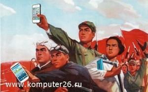 Слабые данные Китая уменьшают глобальный рост спроса на смартфоны
