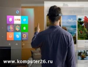 Майкрософт выпустила уже третье обновление для Windows 10