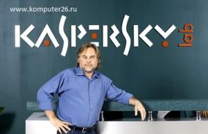Антивирус Касперского уже бесплатно