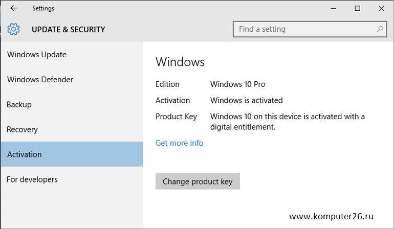 Как получить бесплатное обновление Windows 10 -3