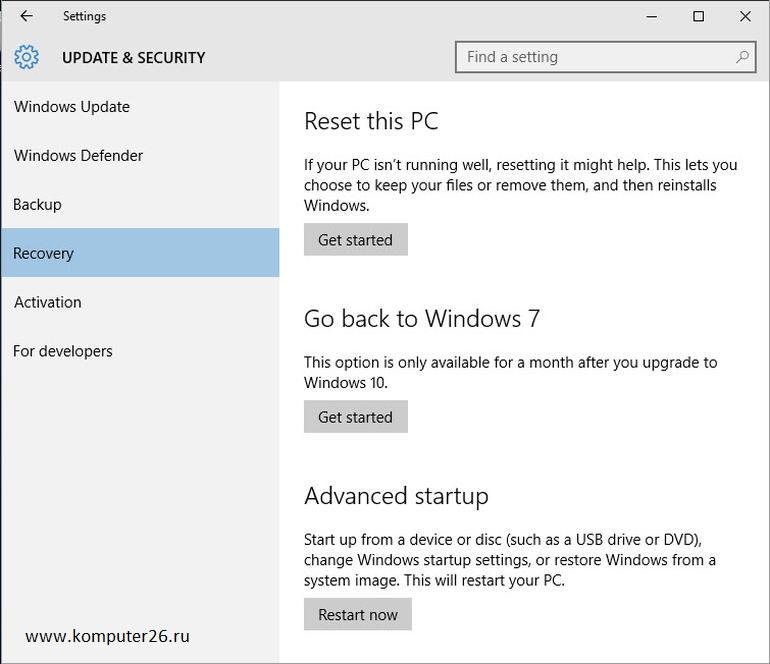Как получить бесплатное обновление Windows 10 -4