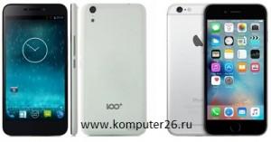 iPhone 6 запретили в Пекине