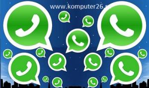 Рекламные сообщения Whatsapp