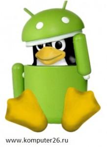 Когда наступит смерть Android