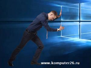 Отключаем обновления драйверов в Windows 10