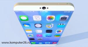 iPhone 7 - новые функции