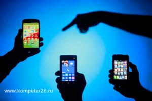 Андроид отрывается от iOS