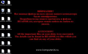 Новый кошмар вымогателей заваривается в Украине