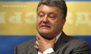 Украина блокирует российские социальные сети